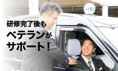 入社祝い金最大30万円!
